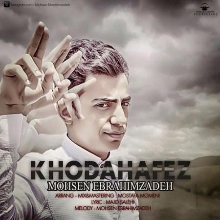 Mohsen-Ebrahimzadeh-Khodahafez