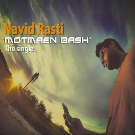 Navid-Rasti-Motmaen-Bash