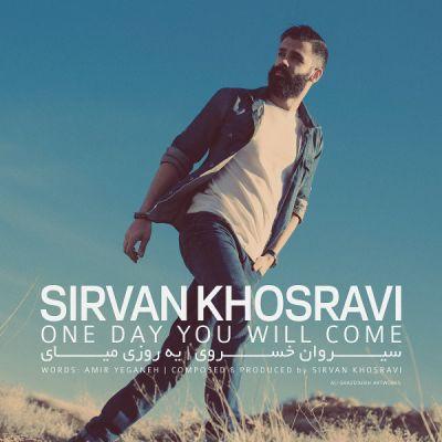 Sirvan-Khosravi-Ye-Roozi-Miay