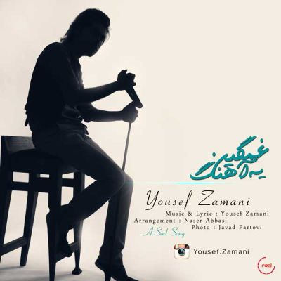 Yousef-Zamani-A-Sad-Song