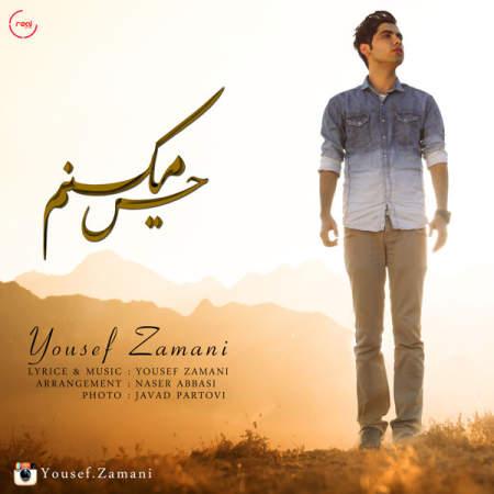 Yousef-Zamani-Hes-Mikonam