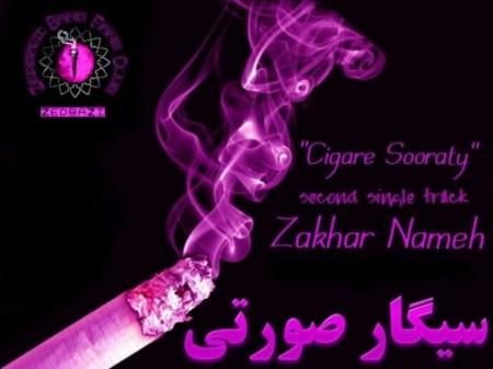 Zed-Bazi