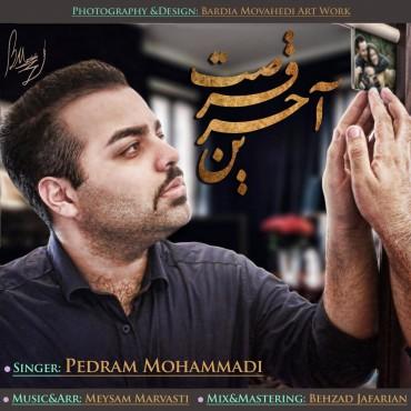 پدرام محمدی