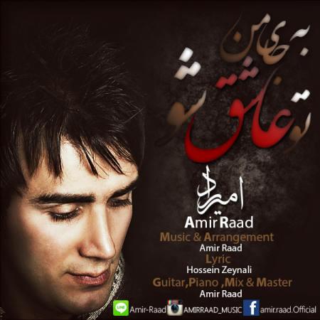 Amir Raad - To Ashegh Sho