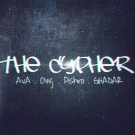 AvA & Owj & Pishro & Ghadar - Cypher