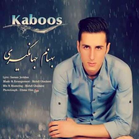 Behnam Jahangiri - Kaboos
