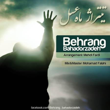 Behrang Bahadorzadeh - Maahe Asal