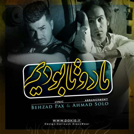 Behzad Pax & Ahmad Solo - Ma Do Ta Boodim