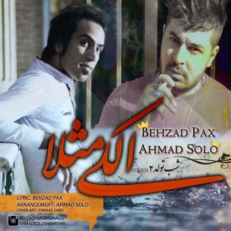 Behzad-Pax-Ahmad-Solo