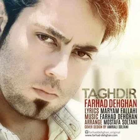 Farhad Dehghan - Taghdir