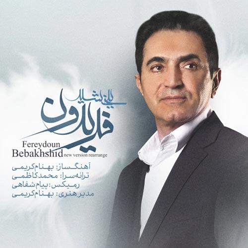 Fereydoun-Bebakhshid-BK-Records-Remix