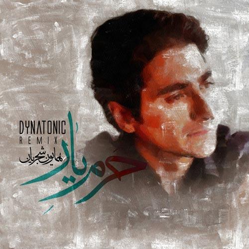 Homayoun-Shajarian