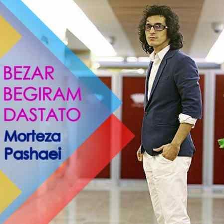 Morteza Pashaei - Bezar Begiram Dastato