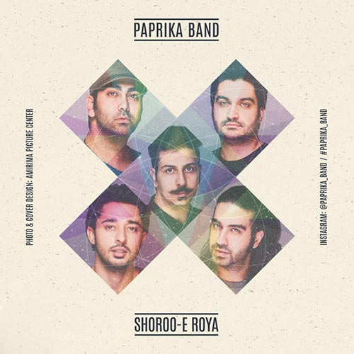 Paprika-Band-Shorooe-Roya