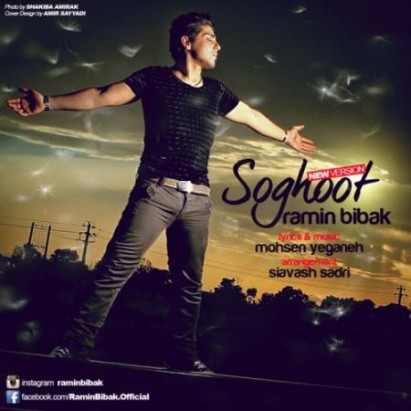 Ramin-Bibak-Soghoot-Music