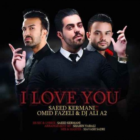 Saeed-Kermani-Ft-Omid-Fazeli-DJ-Ali-A2-Man-Asheghetam
