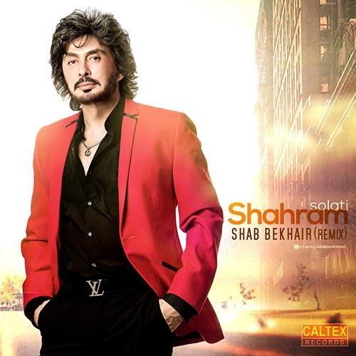 Shahram-Solati-Shab-Bekhair-Remix