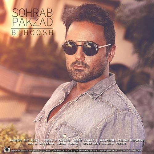 Sohrab-Pakzad-Bihoosh