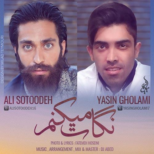 Yasin-Gholami-Negat-Mikonam-Ft-Ali-Sotoodeh