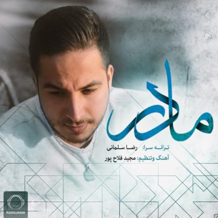 majid-fallah