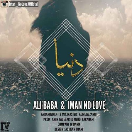Ali-Baba-Iman-No-Love-Donya