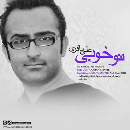 Ali Bagheri - To Khoobi