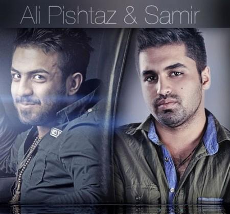 Ali-Pishtaz-samir-Shabe1