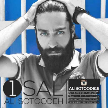 Ali Sotoodeh - 1 Sal