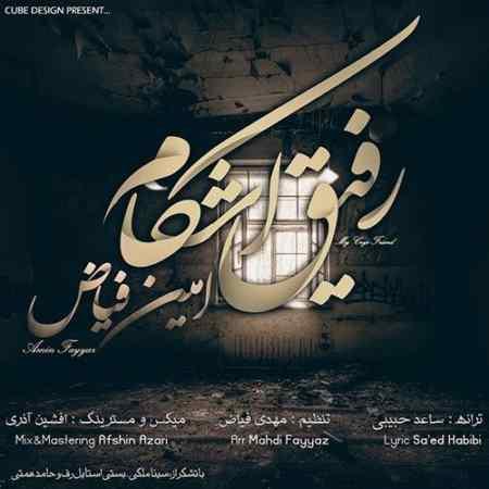 Amin Fayyaz - Rafighe Ashkam