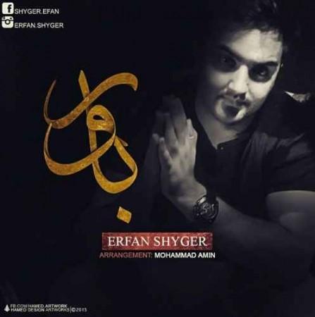 Erfan Shaygar - Bavar