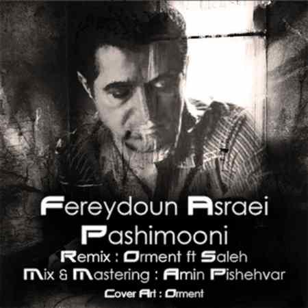 Fereydoun - Pashimooni
