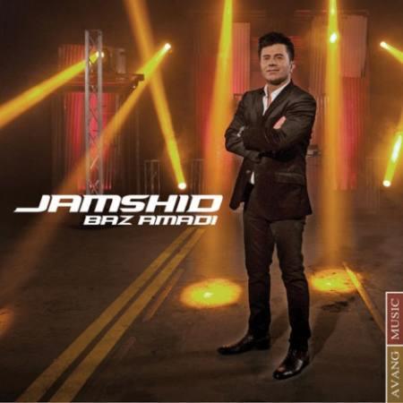 Jamshid - Baz Amadi