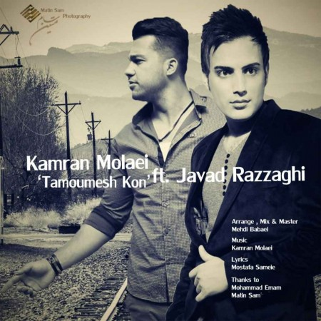 Kamran-Molaei-Tamoomesh-Kon-Ft-Javad-Razzaghi