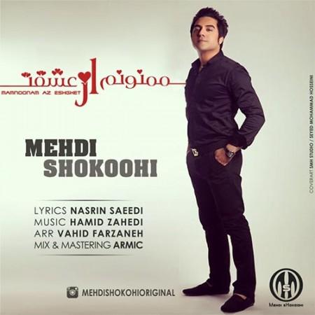 Mehdi-Shokoohi