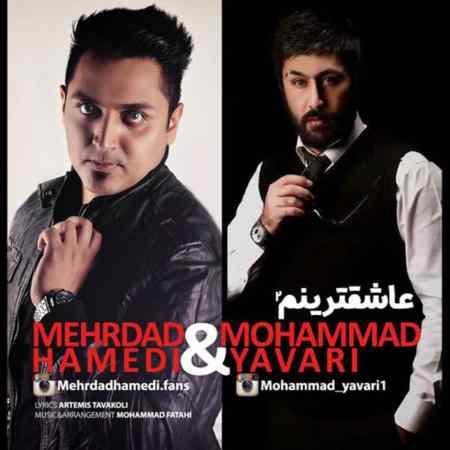 Mehrdad Hamedi - Asheghtarinam2 (Ft Mohammad Yavari)