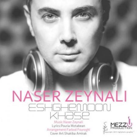 Naser Zeynaali - Eshghemoon Khase