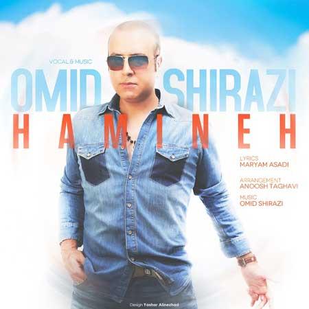 Omid-Shirazi-Hamineh