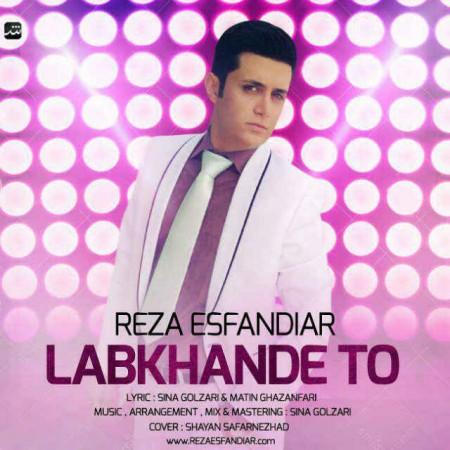 Reza Esfandiar - Labkhande To