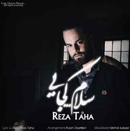 Reza Taha - Salam Kojaei