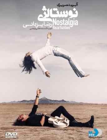 Reza Yazdani - Nostalgy