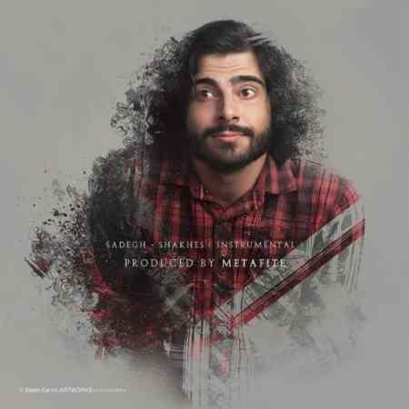 Sadegh - Shakhes (instrumental)