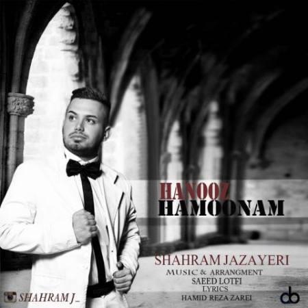 Shahram Jazayeri - Hanooz Hamoonam