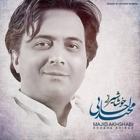 majid-akhshabi-khosha-shiraz