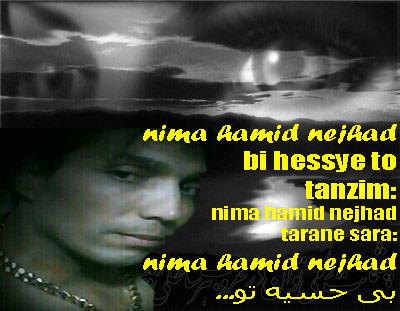 نیما-حمید-نژاد