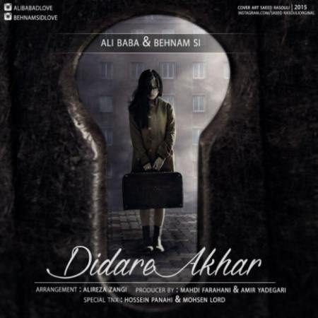 Ali Baba - Didare Akhar (Ft Behnam Si)