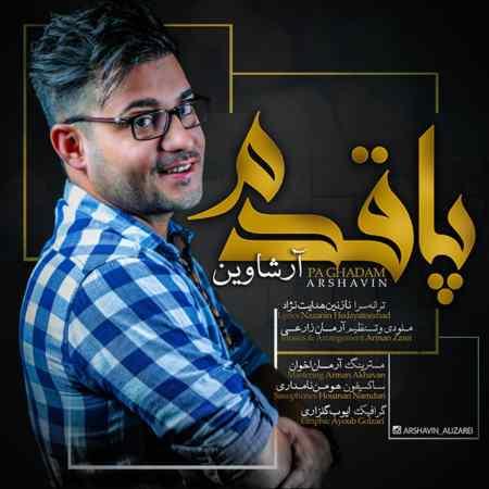 Ali Zarei (Arshavin) - Paghadam