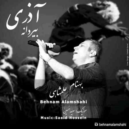 Behnam Alamshahi - Birdaneh