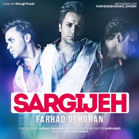Farhad Dehghan Sargijeh--Myactmusic.Ir