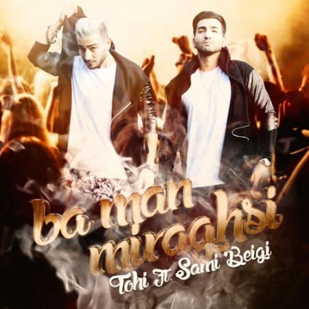 Hossein-Tohi-Ft.-Sami-Beigi-Ba-Man-Miraghsi