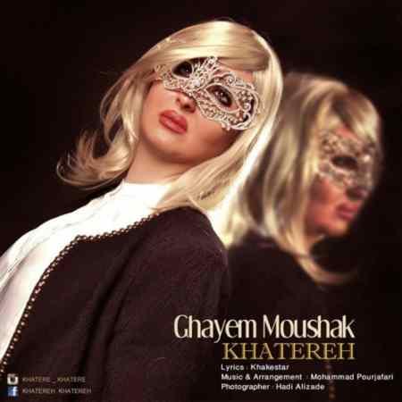 Khatereh - Ghayem Moushak
